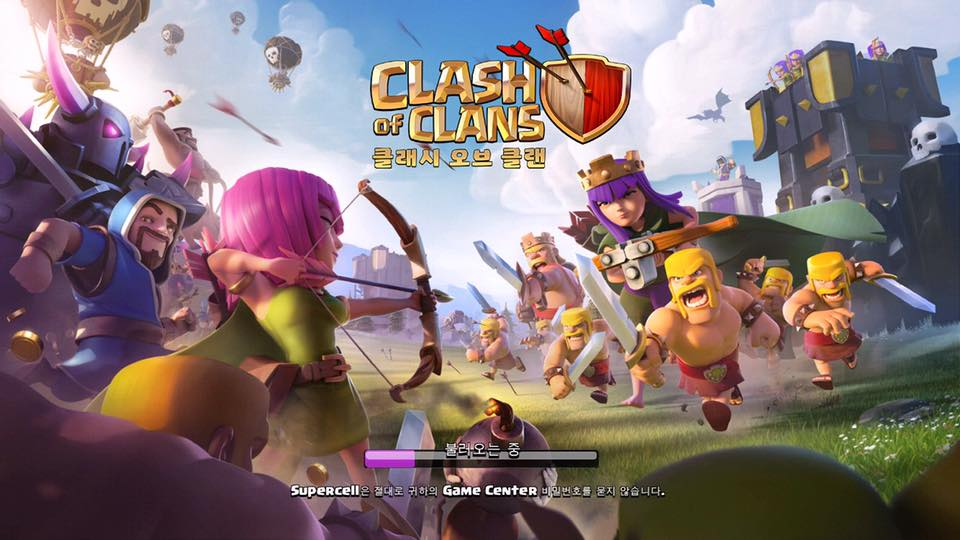 clash of clans loading image
