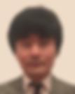 神山一郎.png