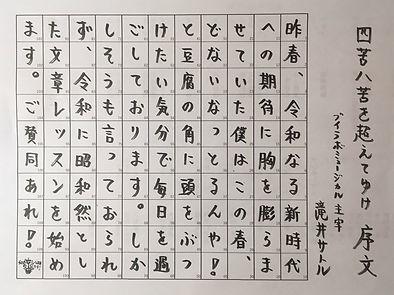S__7241772.jpg