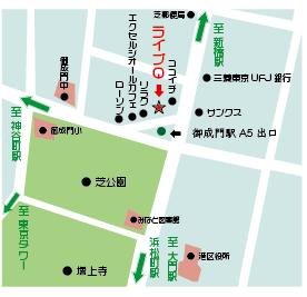 ライブQ地図.png
