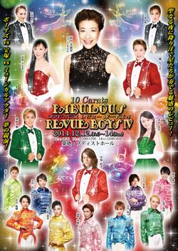 fabulous4_front.jpg