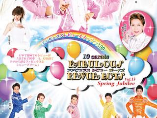 【終了】2017年3月3日~5日 Fabulous Revue Boys 13