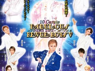 【終了】 2015年3月13~15日 FABULOUS REVUE BOYS 5