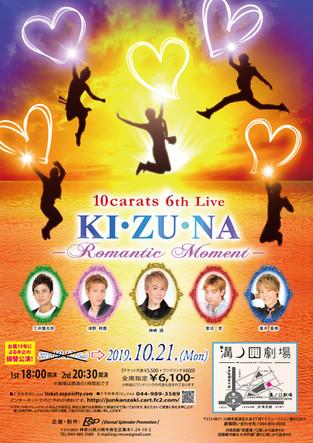 2019年10月12日 10carats 6th LIVE「KI・ZU・NA」-Romantic Moment-
