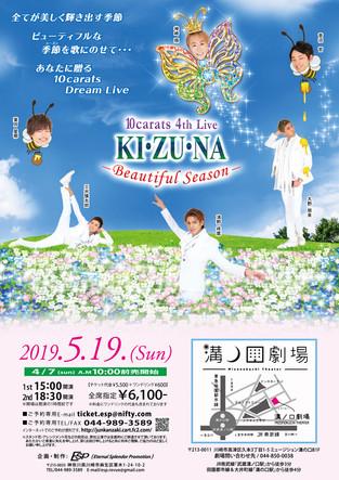 2019年5月19日 10carats 4th LIVE「KI・ZU・NA」-Beautiful Season-