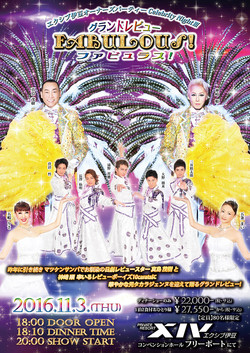 xiv伊豆2016_front
