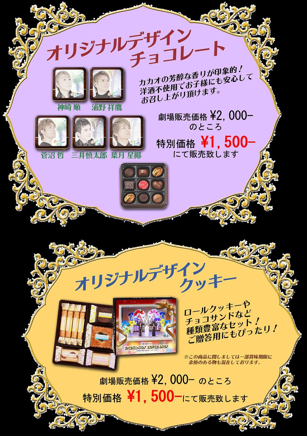 通信販売_商品.png