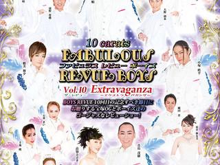 【終了】2016年7月1日~3日 Fabulous Revue Boys 10