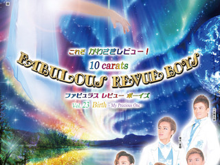 2019年9月13~15日 Fabulous Revue Boys Vol.23