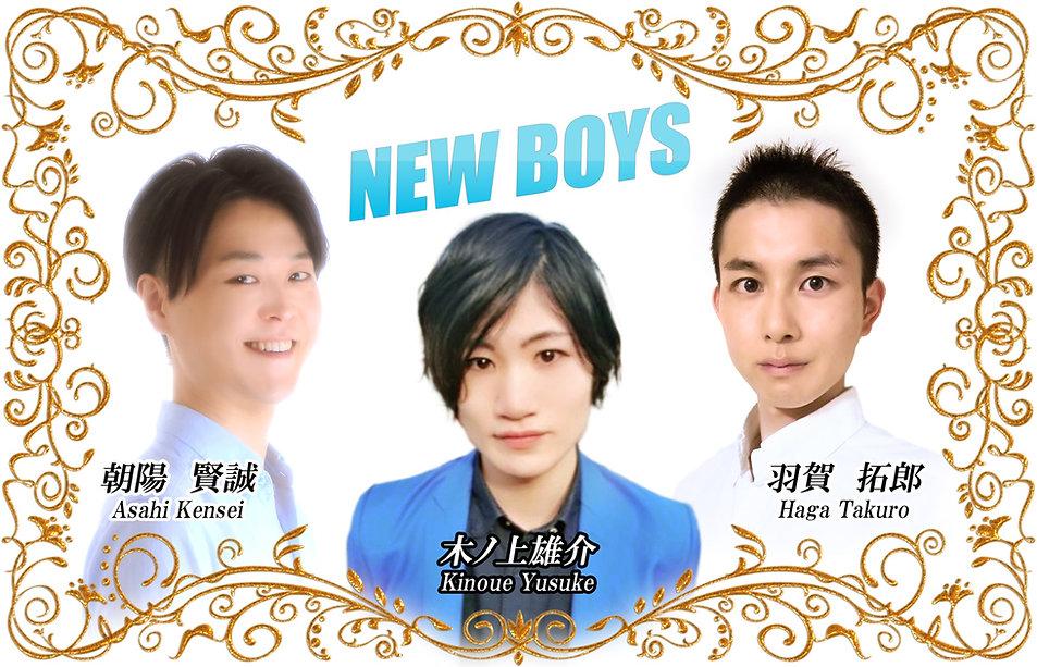 newboys.jpg