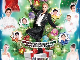 【終了】2016年12月9日~11日 Fabulous Revue Boys 12
