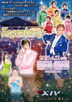 XIV山中湖_front.jpg