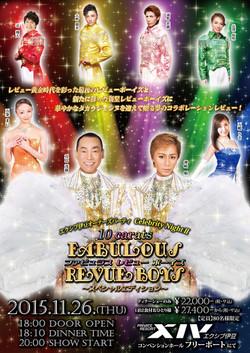 XIV伊豆2015_front.jpg