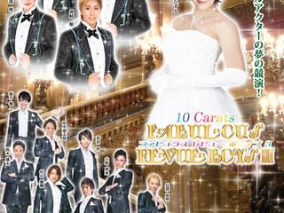 【終了】 2014年9月4~7日 FABULOUS REVUE BOYS 3