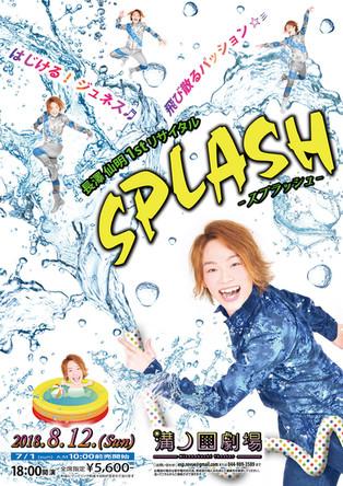 2018年8月12日 長澤 仙明 1st リサイタル「SPLASH」