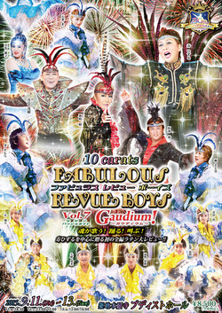 fabulous7_front.jpg
