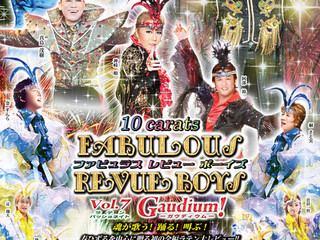 【終了】 2015年9月11日~13日 FABULOUS REVUE BOYS Vol.7