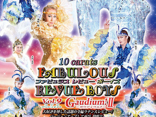 【終了】 2016年3月4日~6日 Fabulous Revue Boys Vol.9