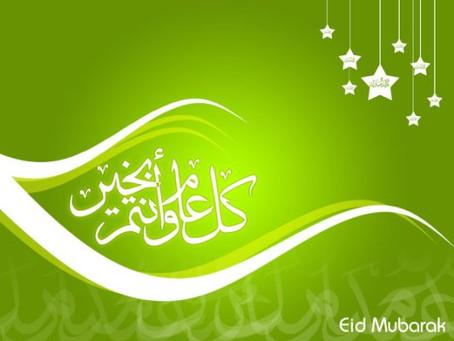 Eid Al-Fitr Party  2010
