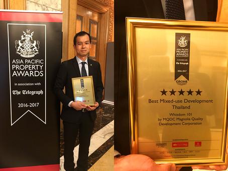 Best Mixed-Use Development Award / Smart Cities-Clean Energy Award / AEC Excellence Award.....