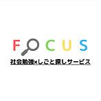 スクリーンショット 2020-05-04 11.08.55.png