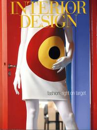 INTERIOR DESIGN 2004
