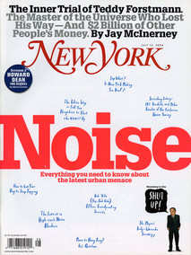 NEW YORK MAGAZINE 2004