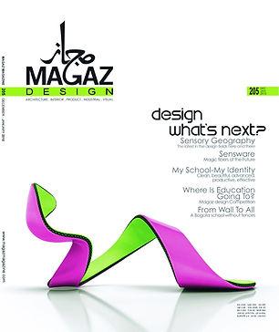 Cover 205_edited.jpg