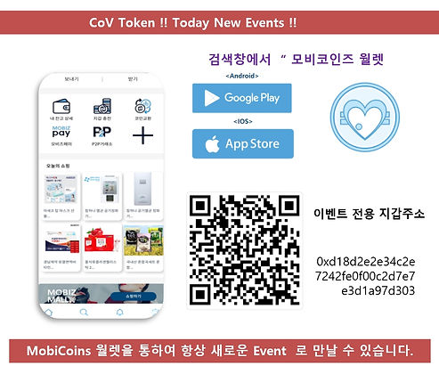 event wallet add 6.jpg