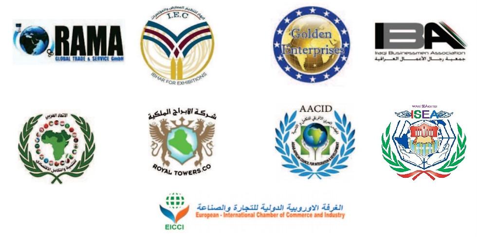 هولندا تستضيف الملتقى الاقتصادي الدولي لإعادة إعمار العراق