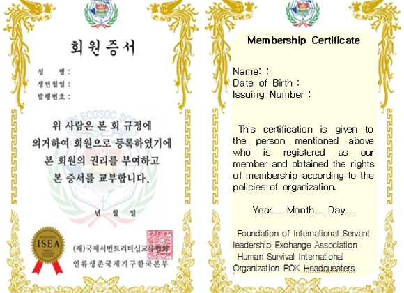 Certificate of 40-Group (English)