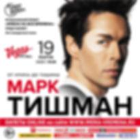 Tishman_19mar20.jpg