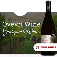georgian-qvevri-wine.png