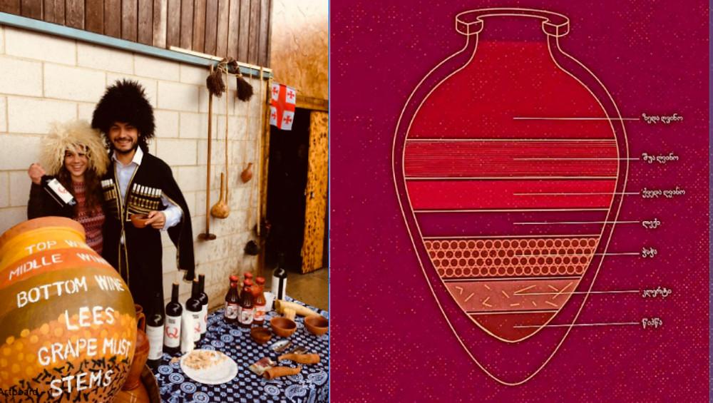 The segregation layers of making orange wine
