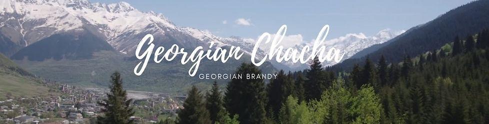 Georgian-Chacha-brandy.jpg