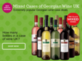 mixed-cases-of-wine-uk (1).png