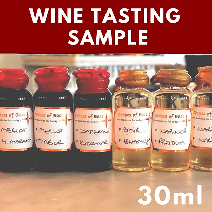 30ml Taster Sample Bottle/s