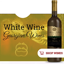georgian-white-wine.png