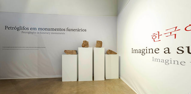 MuseuFCôa_04.jpg