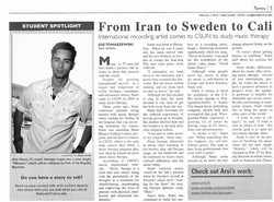 Arsi Nami Sundial news