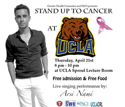 Flickr - Stand UP To Cancer UCLA - Arsi Nami