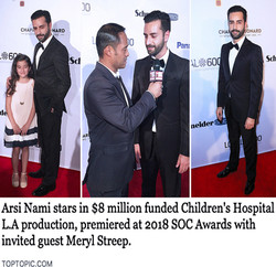 Arsi Nami Red Carpet 2018 SOC Awards