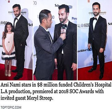 Arsi Nami at 2018 SOC Awards Red Carpet Los angeles