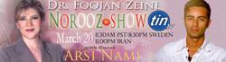Flickr - Arsi Nami guest on TinTv Tasvir Iran Norooz Show