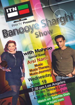 Flickr - Arsi Nami on Banooye Sharghi Show with host Mahroo on ITN (Iran Tv Netw