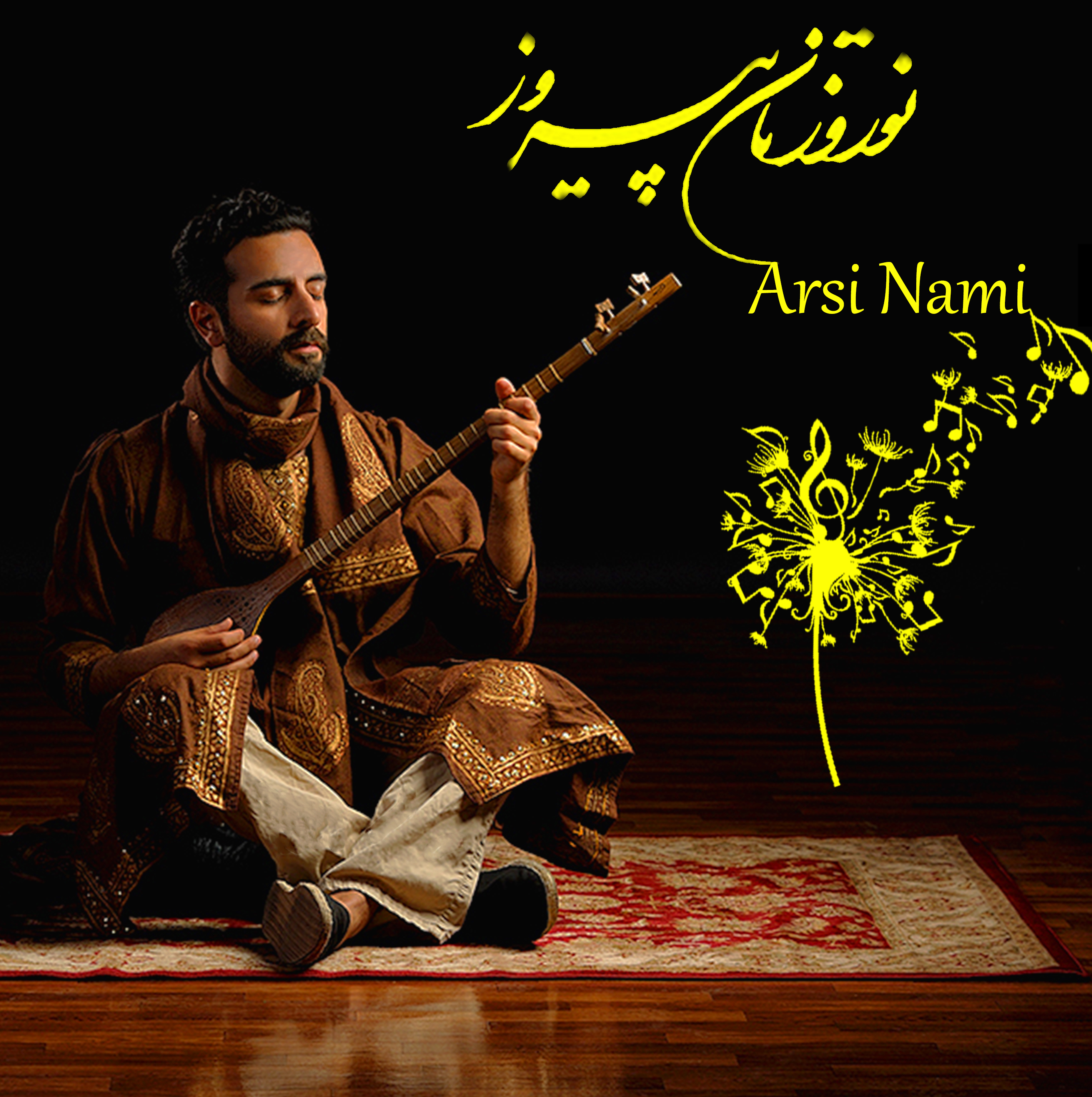 Still of Arsi Nami playing sitar