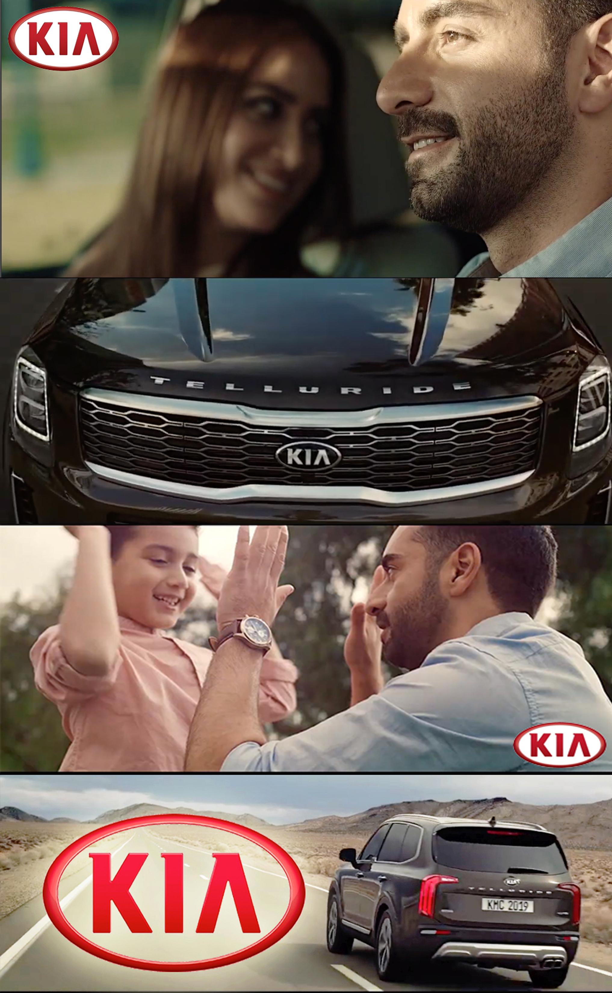 Arsi Nami:  Kia Telluride Commercial