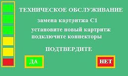 mon_diag2.jpg
