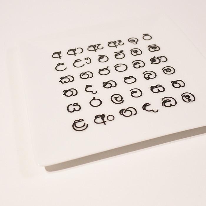 シンハラ皿四角2.jpg