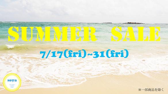 Summer Sale!!!!
